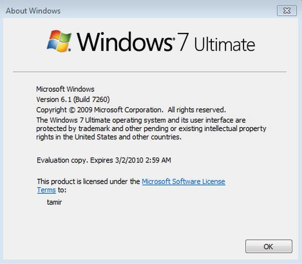 windows 7 лицензионная копия